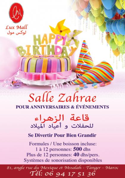 Salle Zahrae Du Lux Mall Offrez A Votre Enfant Un Anniversaire