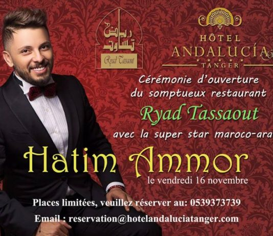 Andalucia Golf de Tanger