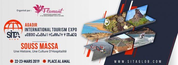 ville d'Agadir