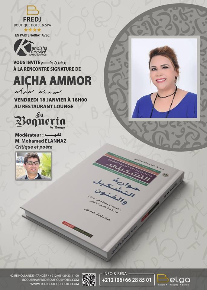 Aicha Ammor