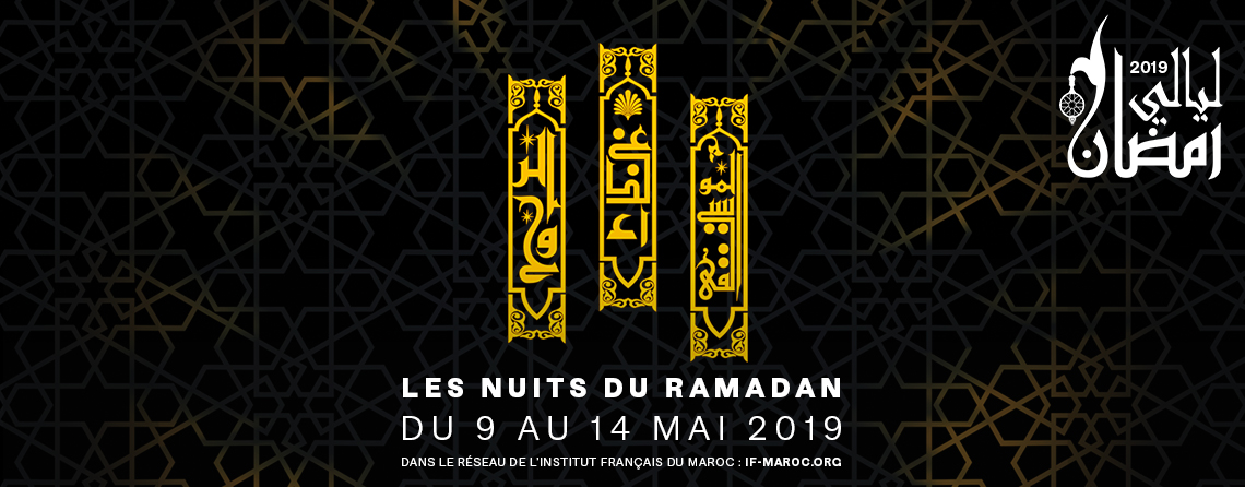 Nuits du Ramadan