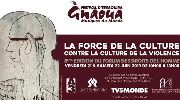 forum d'Essaouira