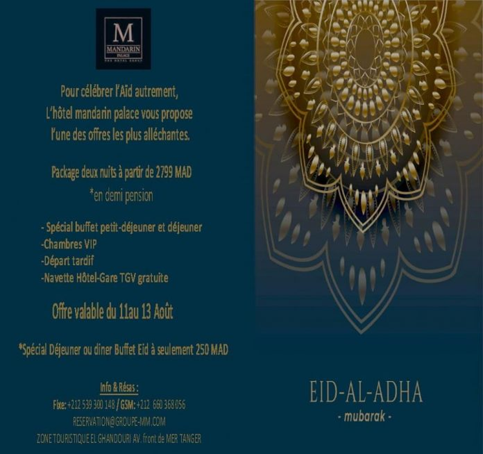 Al Adha
