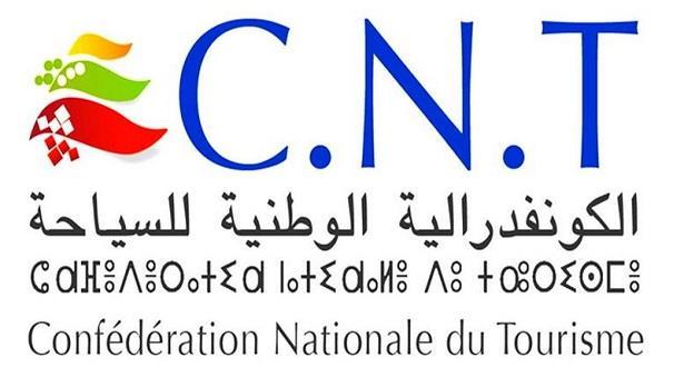 confédération nationale