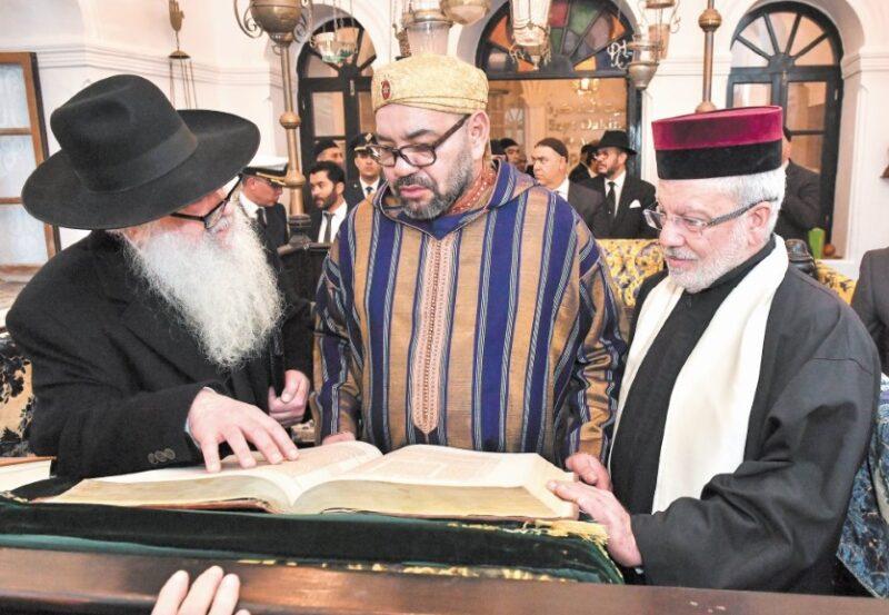 culture juive