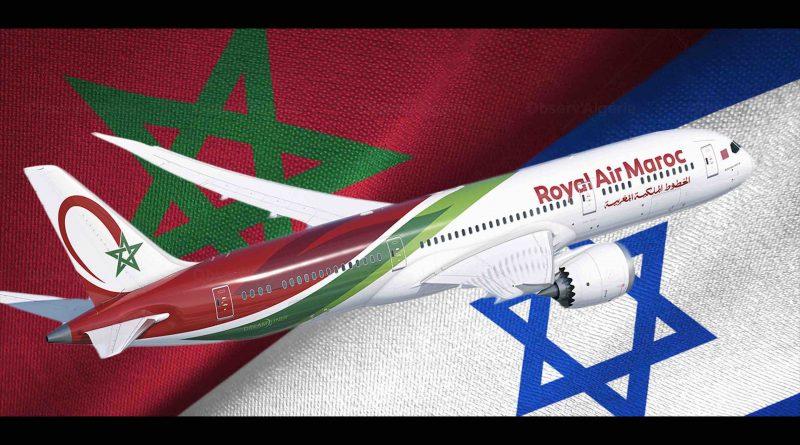 La Royal Air Maroc reliera
