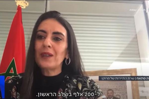 TV israélienne
