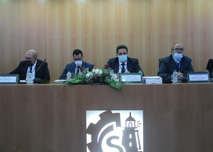 La CCIS de Tanger