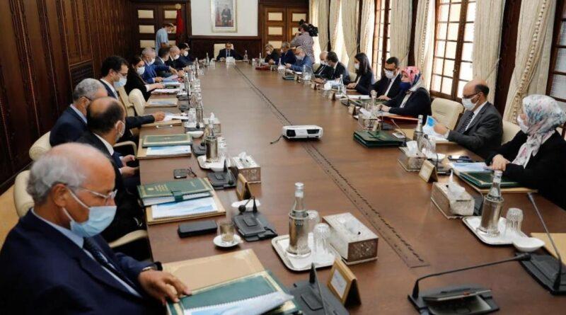 Une réunion du gouvernement